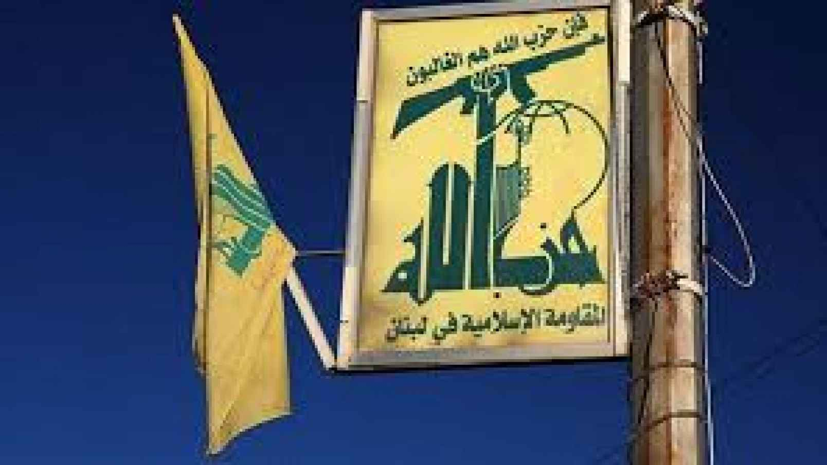 """""""Alleged Hezbollah """"Sleeper"""" Arrested In NYC By Joint Terrorism Task Force: He's a naturalized U.S. citizen — admitted lawfully nearly 20 years ago."""""""